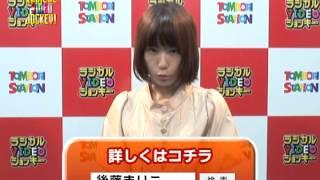 後藤まりこ ○NewAlbum 「m@u」発売中!! 後藤まりこの約1年半ぶり(2013年...