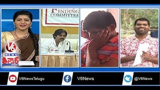 In today's Teenmaar News, watch special reports on HM Nayini Narasi...