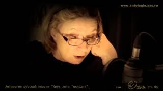 """Проект """"Живая поэзия"""". Анна Ахматова """"Все души милых..."""". Читает Алла Демидова."""