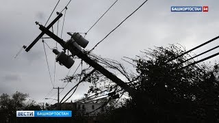 Ураганный ветер оставил без электричества 31 населенный пункт Башкирии