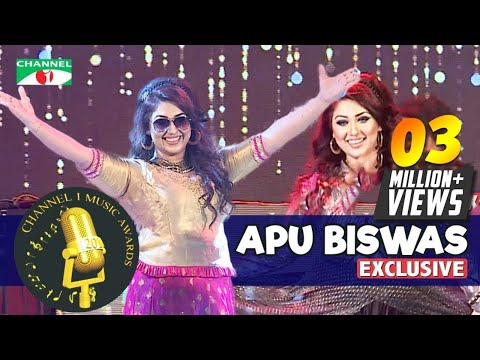 Apu Biswas Exclusive | Channel i Music Award 2016 | Channel i TV