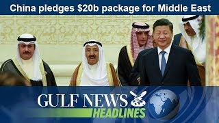 China pledges $20b package for Middle East - GN Headlines