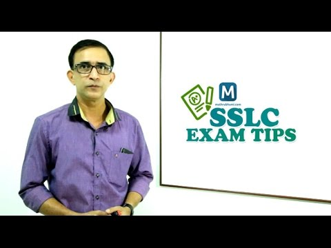 Mathrubhumi.com SSLC Exam Tips | Mathematics