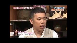 あの人は今. 福田沙紀は芸能界から干された?! 一時期引っ張りだこだっ...