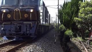 JR九州 ・ 日豊本線を走る豪華寝台列車 「 ななつ星 」