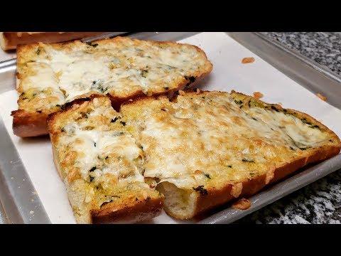 Cheesy Garlic Bread | Easy Garlic Bread Recipe | How to Make Garlic Bread Spread