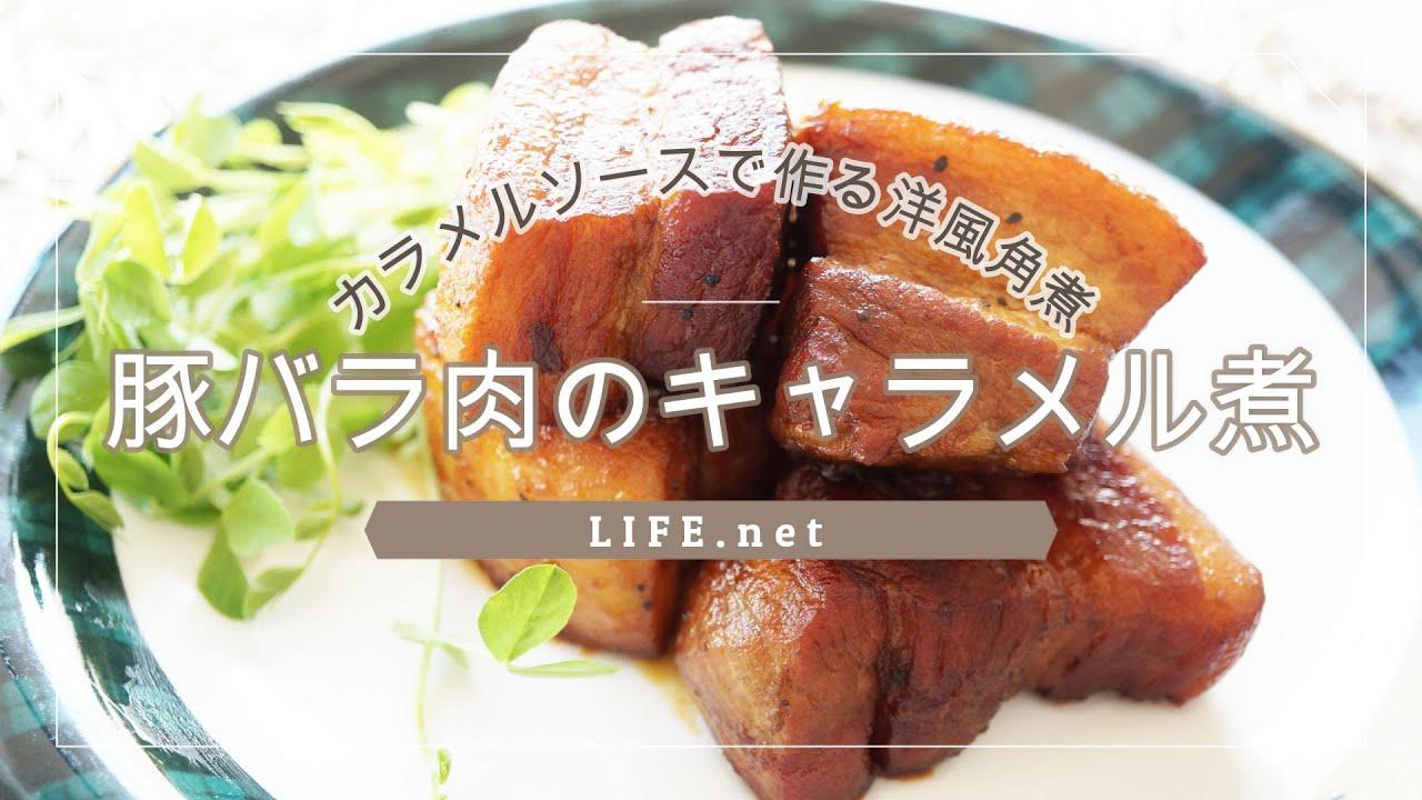 ローストビーフ タサン 志麻