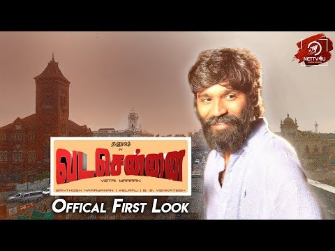 Vada Chennai Official First Look Poster Update | Dhanush | Vetrimaaran