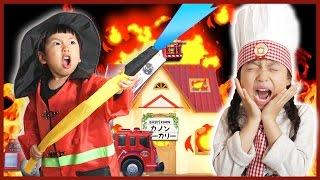 なりきり 消防士ごっこ ファイヤーマンりんたん登場!助けて!かのんのパン屋さんが大変! かのん&りんたん 寸劇 ♥ -Bonitos TV- ♥