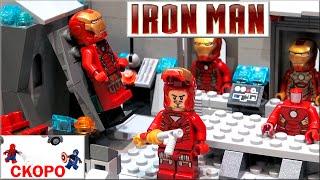 Лего Железный человек мастерская Обзор. Lego  Marvel Super Heroes Iron Man(, 2016-05-16T08:56:57.000Z)