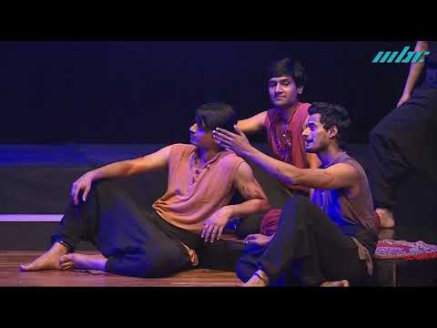 Karmabhoomi by Kshitij Theatre Group India