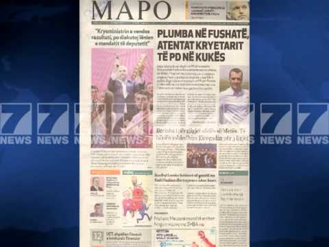 Gazeta shqiptare-Titujt kryesore te shtypit te dites 24 maj 2013