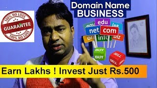Buy Domain but Sell or Not Sell You Earn just by Domain Name flipping