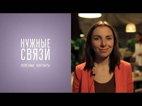 Знакомства для секса и общения Минск, без регистрации