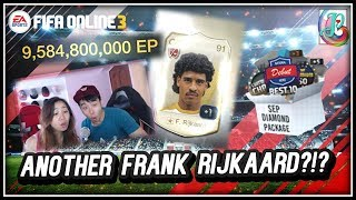 ~Time to +2 Rijkaard!!~ Sept Diamond Package Opening - FIFA ONLINE 3