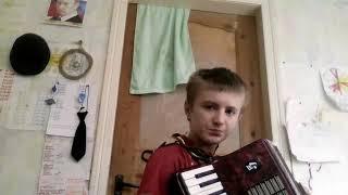 Урок  на аккордеоне как играть чёрный бумер