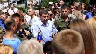 Митинг дончан, часть 2 (встреча с Захарченко)