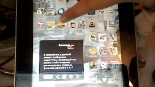 как скачать игру на планшет ???(повторяем:включаем планшет потом открываем приложение(игру или интернет)нашли если в интернете тогда пише..., 2013-06-15T18:53:54.000Z)