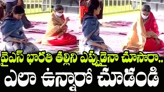 See How YS Bharathi Affection on Her Mother | YS Jagan and YS Bharathi Family | Indiontvnews