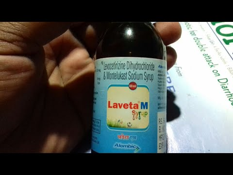 Laveta - M Syrup | Use | Doages | Compostion | Side Effect | Price | Full hindi Review