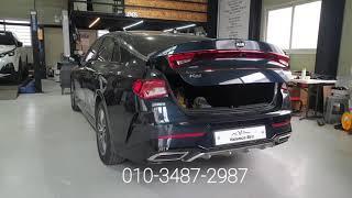 K5 스마트 테일게이트 (전동트렁크) 시공
