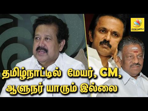 Exclusive Ponmudi Interview : DMK மீது பழிபோட்டு சசிகலா தப்பிக்க முயற்சி| E : | Stalin, OPS