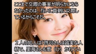 人気グループEXILEのパフォーマー・黒木啓司(35)が、女性ファ...