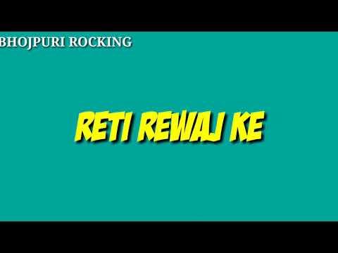 Khesari Lal Yadav - Salwar Dhara Gail Peti Me - HD Video - Chandni Singh - Bhojpuri Hit Song