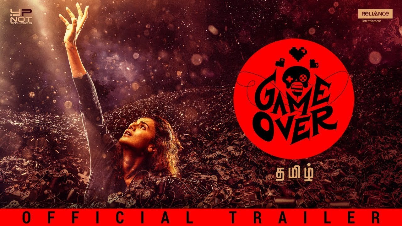 Game Over   Tamil Official Trailer   Taapsee Pannu   Ashwin Saravanan   Y Not Studios   June 14