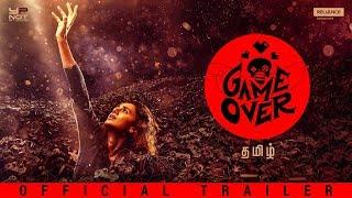 Game Over | Tamil Official Trailer | Taapsee Pannu | Ashwin Saravanan | Y Not Studios | June 14