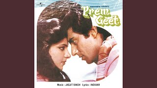Dekh Lo Awaz Dekar (Prem Geet / Soundtrack Version)