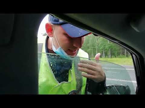 Как сотрудники ГИБДД осуществляют проверку водителя 2 мая 2020