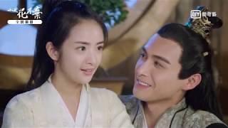 《小女花不棄》第44集預告 愛奇藝台灣站