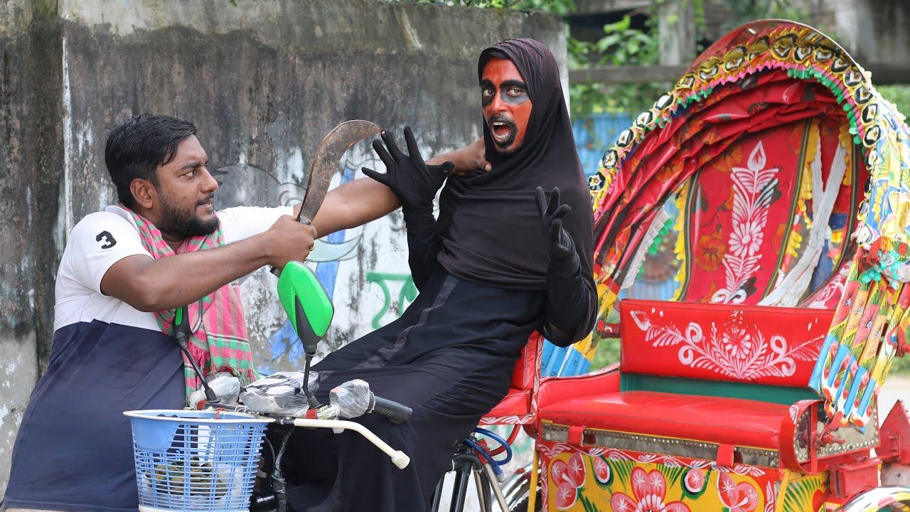 Shaitan VS Poor Rickshaw Puller & A Thief    Eductional Video    Online Game    Trap of Shaitan