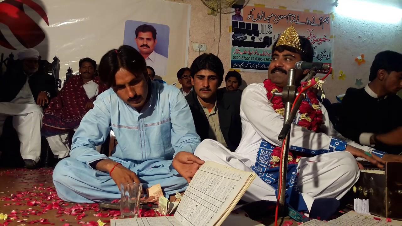 Download Amjad nawaz karlu Rahime yar khan by jam firdous