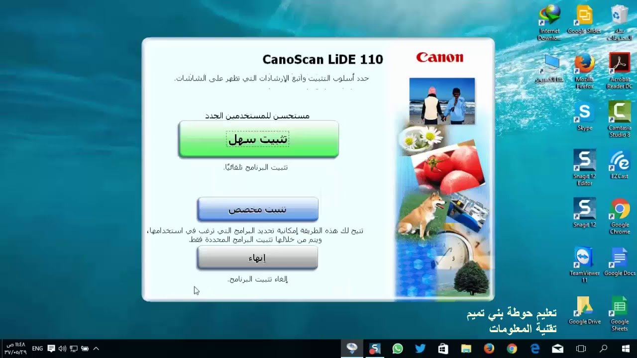 Canon canoscan lide 110 -specification canoscan flatbed scanners.
