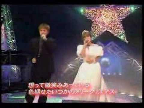 Gackt  Ayumi Hamasaki Itsuka no Merry Christmas