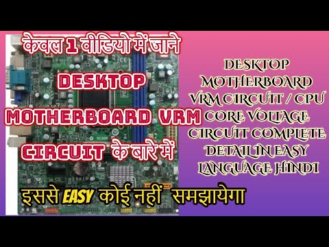 VRM circuit tracing of Motherboard at online laptop chip level  training institute Call 8010708080