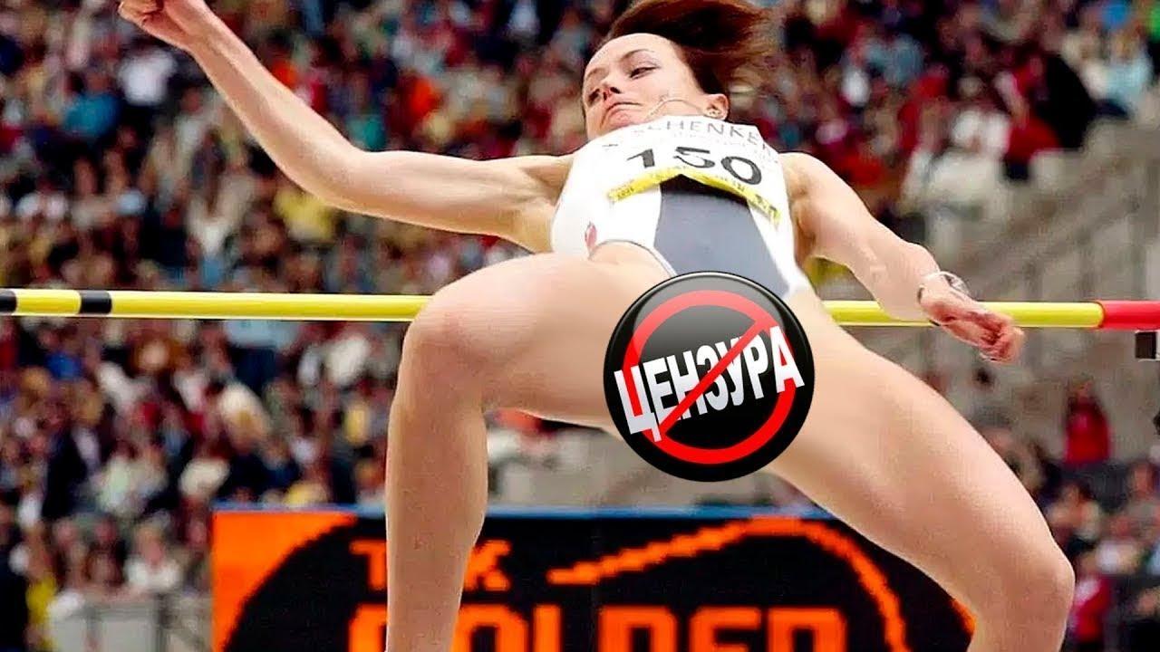 пикантные голые фото в спорте - 10