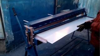 видео Резка металла гильотиной