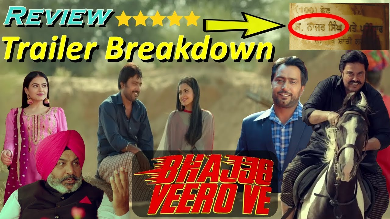 Download Bhajjo Veero Ve Trailer Breakdown | Amberdeep Singh, Simi Chahal | 14 December 2018