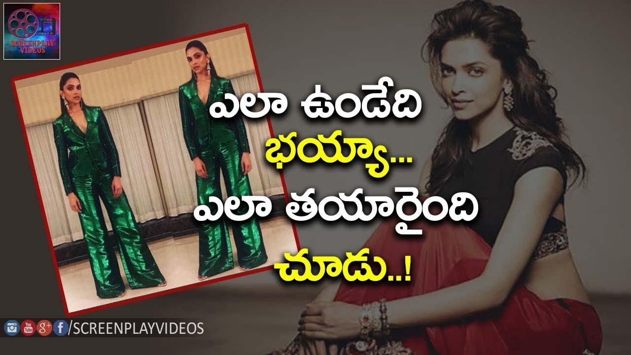 Bollywood Actress Deepika Padukone Dressing Style Goes To Viral | #Deepika Padukone  | Viral Videos