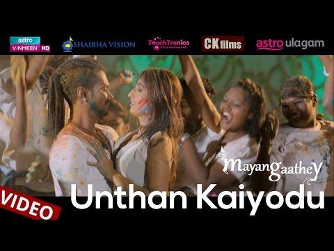 Unthan Kaiyodhu - Mayangaathey (Official Video) | Neroshen, Hardee Bee