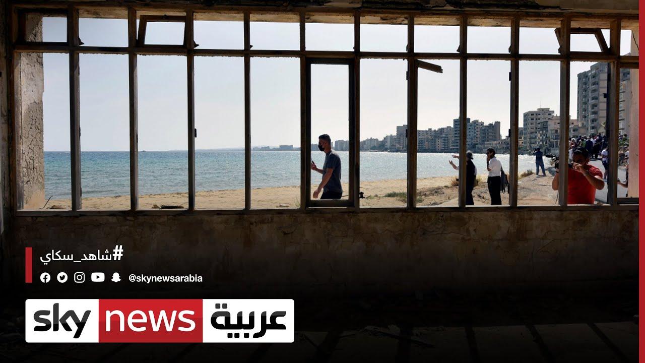 مجلس الأمن يدين خطط أنقرة فتح مدينة فاروشا القبرصية  - نشر قبل 17 دقيقة