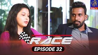 Race - රේස්   Episode 32   20 - 09 - 2021   Siyatha TV Thumbnail