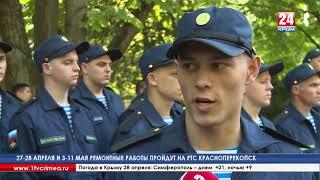171-й ДШБ ВДВ пополнится 87 новобранцами...