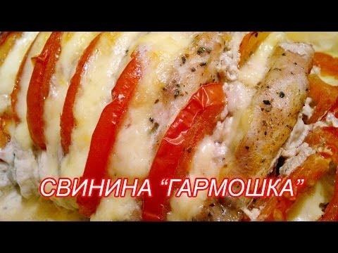 Карбонат домашний рецепт Как готовить это блюдо вкусно и