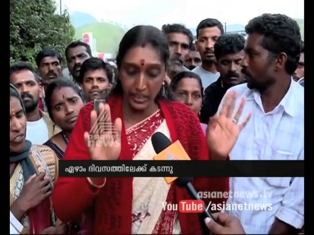 Munnar strike turn One week