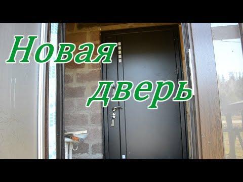Поставили вторую входную дверь фирмы Berserker//Зима покажет качество