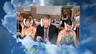Свадебные приколы.Смешные подборки свадебных фото.